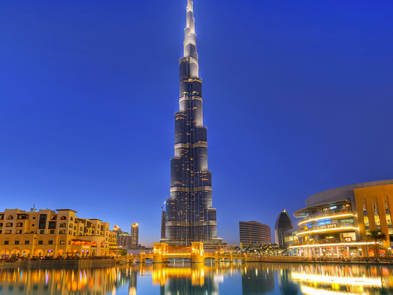 Burj Khalifa - Travel Fube